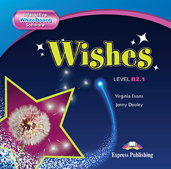 Wishes B2.1 - Interactive Whiteboard Software