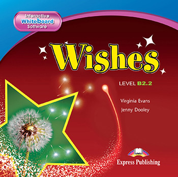 Wishes B2.2 - Interactive Whiteboard Software