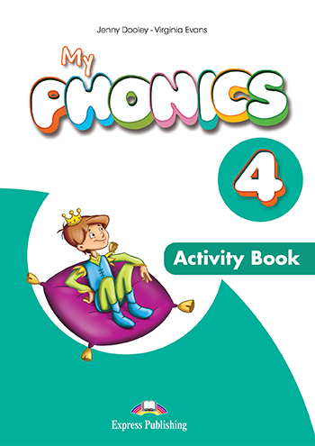 My Phonics 4 - Activity Book (with Cross-Platform Application)