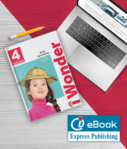 I-Wonder 4 - ieBook - DIGITAL APPLICATION ONLY