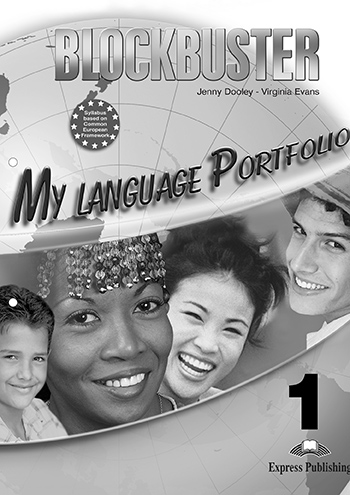Blockbuster 1 - My Language Portfolio