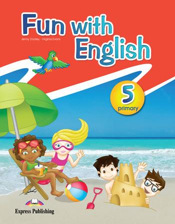Fun English Book