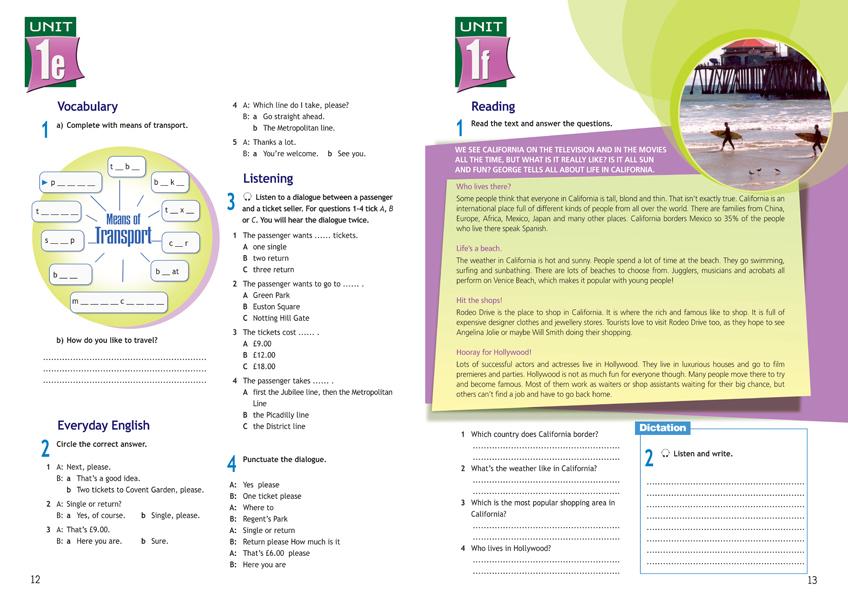 1 решебник access workbook