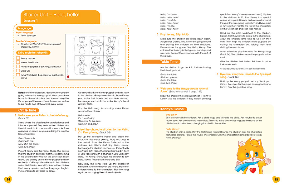 Express Publishing ELT (English Language Teaching) Books